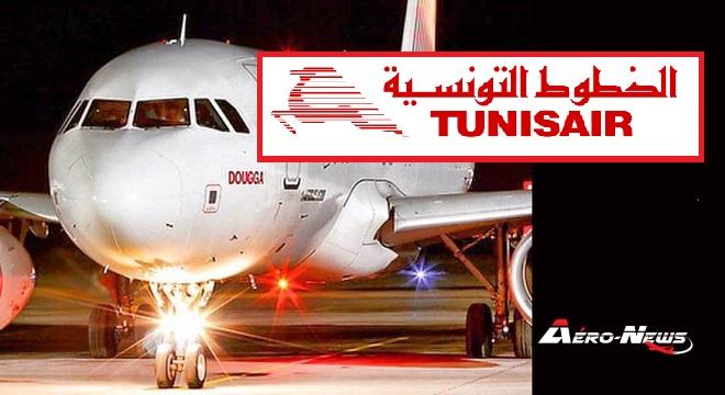 b831bb9e7731 Tunisair inaugure sa liaison directe Tunis-New York en décembre 2018 ...