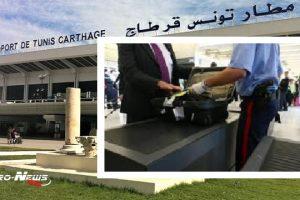 Aéroport Tunis-Carthage : Arrestation d'un trafiquant qui cachait de l'héroïne dans son corps