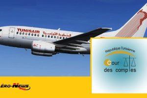 La Cie Tunisair épinglée par la cour des comptes qui dénonce de graves défaillances et des soupçons de malversations (2015-2017)
