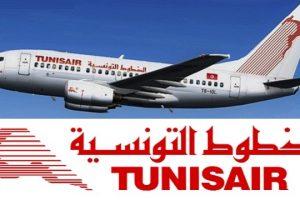 TUNISAIR informe qu'en raison des mauvaises conditions météo, des vols ont été retardés à partir des Aéroports de Djerba-Zarzis et Monastir (infos détaillées)