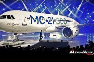 Industrie Aéronautique Russe : blocage US du projet MC-21 qui concurrence les modèles A320 et B737, les plus vendus par Airbus et Boeing