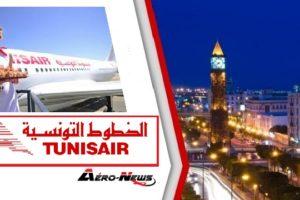 Des Tarifs Early Purchase pour l'été 2019 en faveur des ressortissants tunisiens à l'étranger