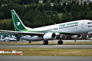 Aéroport Tunis-Carthage : un avion irakien interdit de décoller
