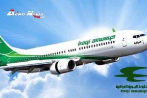 Imbroglio arabo-arabe quant à l'Avion irakien cloué au sol à Tunis-Carthage : tout le monde a raison, tout le monde a tort
