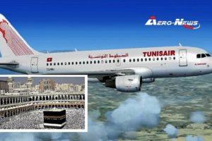 Pèlerinage : Tunisair publie les nouveaux horaires des vols à destination du Hajj