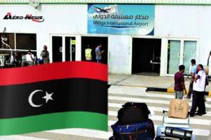 Alerte à l'aéroport de Maitiga de Tripoli (Libye) : un avion civil à destination de l'aéroport de Tunis-Carthage échappe de justesse aux bombes de Hafter