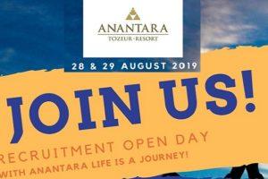 """Du Recrutement au complexe Hôtelier """"Anantara Resort Tozeur"""" (les 28 et 29 août)"""